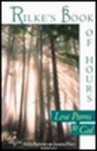 Rainer Maria Rilke — Rilke's book of hours: love poems to god
