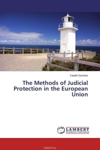 cultural protectionism in the european union essay The main aim of this essay is to analyze if protectionism adopted by many countries, especially european countries it will look at the european union and discuss.