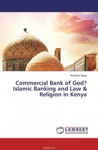 literature review in e commerce in commercial banks in kenya Financing small and medium scale enterprises (smes): under the ministry of commerce and industry literature review.