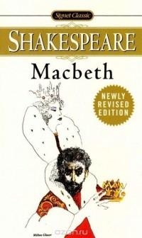 William Shakespeare - Macbeth