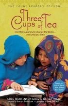 Грег Мортенсон, Дэвид Оливер Релин - Three Cups of Tea. The young reader's edition