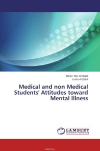 medicine and mental illness Do persons with mental illness who use alternative with the mental health care and rehabilitation providers of new england journal of medicine.