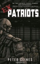 Peter Clines - Ex-Patriots