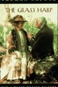 Truman Capote - The Grass Harp