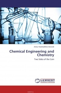 importance of chemistry in engineering Chemistry in computer engineering the same as the importance of chemistry to anyone having no knowledge of chemistry would make you an idiot.