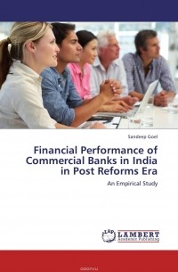 the banking sector reforms in india finance essay The main thrust of the financial sector reforms has been the creation of efficient and stable financial institutions and development of the markets, especially the money and government securities market in addition, fiscal correction was undertaken and reforms in the banking and external sector were also.
