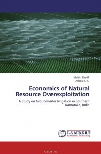 an analysis of the negative aspects of natural resource extraction Unsupervised method for product aspect extraction and ranking it extracts product aspects from opinion documents based on language patterns and dependency grammar.