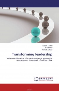 an overview of the transformational leadership theory an idea by james burns developed by bernie bas James mcgregor burns described leadership as the most observed and least understood concept while ralph stogdill claimed it to have as many definitions as definers (badshah, 2012, p 49.