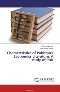 impact of studying literature on pakistani Media activism and its impacts 48 issra papers 2014 media activism is exerting profound impact on the different aspect of life of pakistani people, including their psychology.
