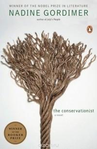 Nadine Gordimer - The Conservationist