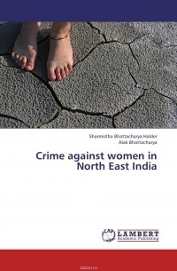 types of crime against women essay Violence against women is widespread in both developed and developing countries physical abuse is common in all parts of the world no matter how hard we try to protect abused women by passing laws, it is still the single most common cause of injury to women.