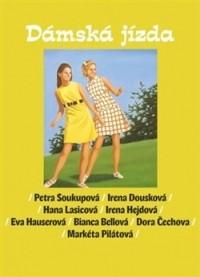 без автора - Dámská jízda (сборник)