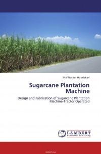Mallikarjun Hundekari - Sugarcane Plantation Machine