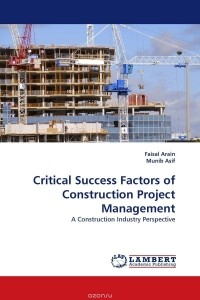 critical success factor of clothing industry A critical success factor methodology to enhance construction organization success and identify elements that are essential for organizations to achieve this success introduction in the construction industry, emphasis on project success often leaves little time for construction organizations to look to their future.