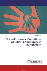 socio economic problems in bangladesh Keywords: socio-economic problems, child labor, rajshahi city corporation, bangladesh 1 introduction every child, male or female, is born with right and gradually grows and develops with social responsibilities.