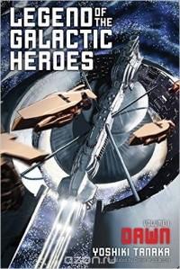 Yoshiki Tanaka - Legend of the Galactic Heroes: Volume 1