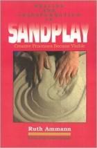 барбара тернер руководство по песочной терапии