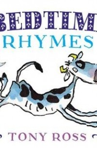 favourite bedtime nursery rhymes - 200×305