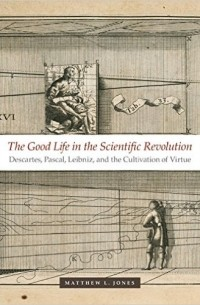 the cultivation of my virtues in life Table of contents articles on james a  jesuit education and the cultivation of virtue gaita, r virtues, human good, and the unity of a life.