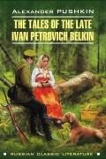 Александр Пушкин - The Tales of the Late Ivan Petrovich Belkin / Повести Белкина