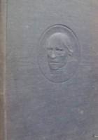 Куно Фишер - Гегель, его жизнь, сочинения и учение. Первый полутом