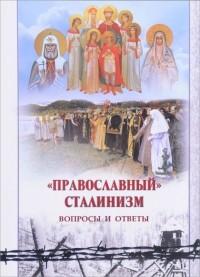 К. Б. Грамматчиков -