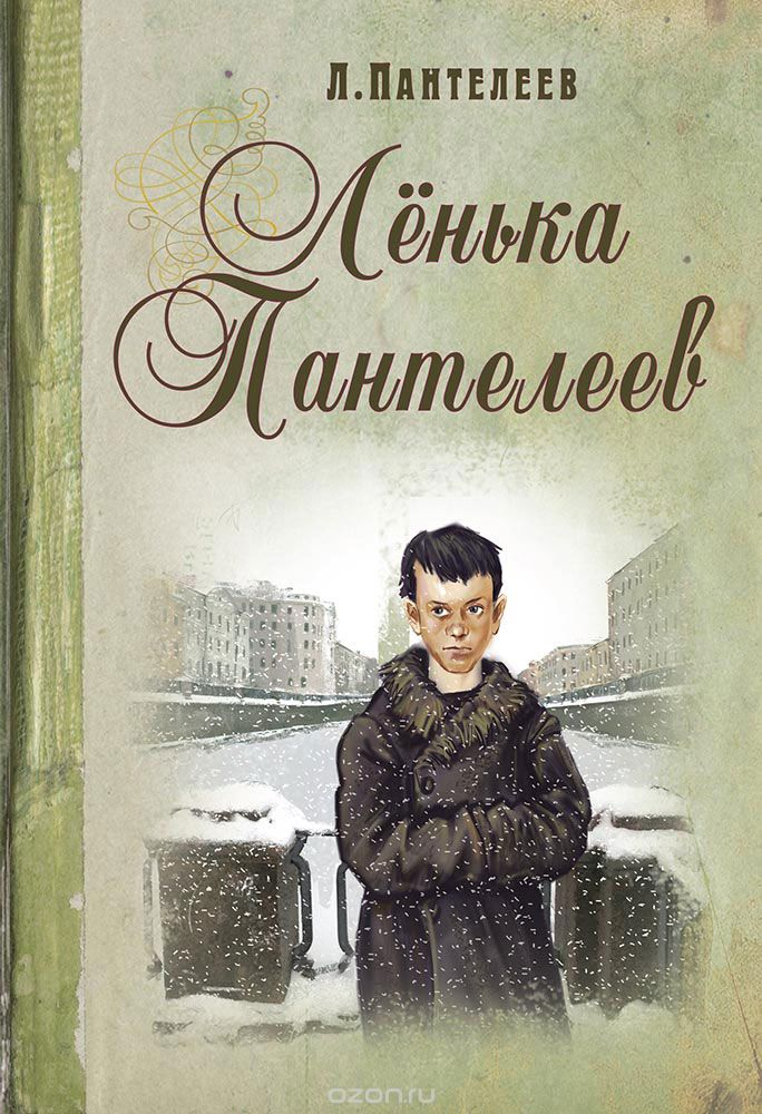 Нечаев павел все книги скачать бесплатно