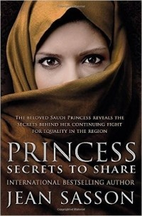 Jean Sasson - Princess: Secrets to Share