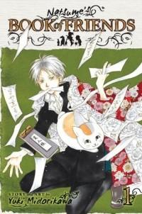 Midorikawa Yuki - Natsume's Book of Friends Vol. 1