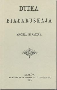 Францішак Багушэвіч - Dudka białaruskaja / Дудка беларуская