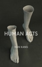 Han Kang - Human Acts