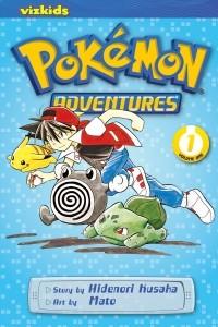 Хиденори Кусака - Pokémon Adventures, Vol. 1