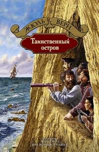 Пират захватил в плен графиню эротический рассказ фото 37-857