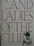 Helen Hooven Santmyer - And Ladies of the Club