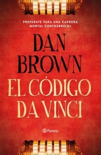 Dan Brown - El código Da Vinci