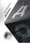 Тринадцатый - ДО. Начало. 13 тезисов о возрождении божественного фундаментализма