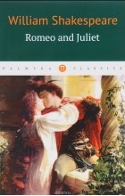 why william shakespeares romeo and juliet is not a perfect romance In shakespeare's plays, love and romance are often treated in ambiguous ways romantic love frequently ends in death, as in the tragedies, but such love may be presented in an idealized manner.