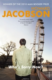 Howard Jacobson - Who's Sorry Now