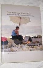 Olga Mamonova Baker - 20th Century Russian Art: An Intimate World of Impressionist Painting