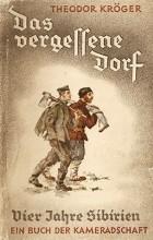 Теодор Крёгер (Бернхард Альтшвагер) - Забытая деревня. Четыре года в Сибири