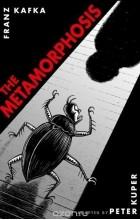 Franz Kafka - The Metamorphosis