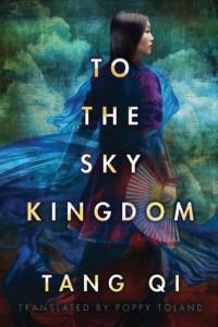 Tang Qi Gong Zi - To the Sky Kingdom