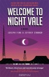 Joseph Fink, Jeffrey Cranor - Welcome to Night Vale: A Novel