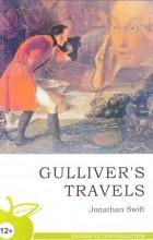 Свифт Дж. - Gulliver's Travels