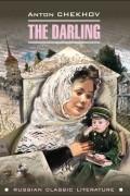 Anton Chekhov - The Darling (сборник)