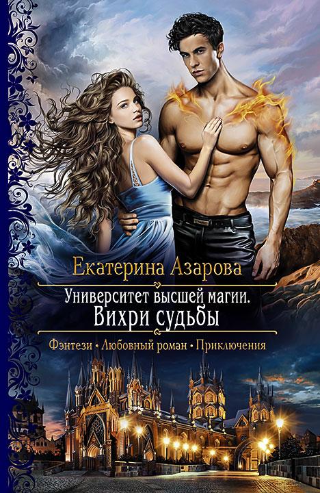 Mortal kombat комиксы читать на русском