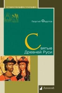 Исторические эротические рассказы про князей бесплатно фото 108-364