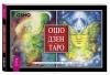 Ошо - Ошо Дзен Таро. Всеобъемлющая игра Дзен (брошюра + 79 карт Таро)