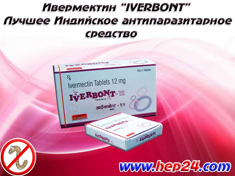 Стромектол при демодекозе у человека: инструкция по применению, отзывы.