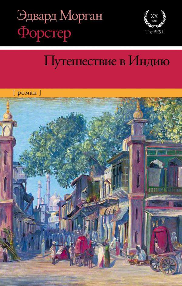 tsaritsa-kazino-4-bukv-skanvord